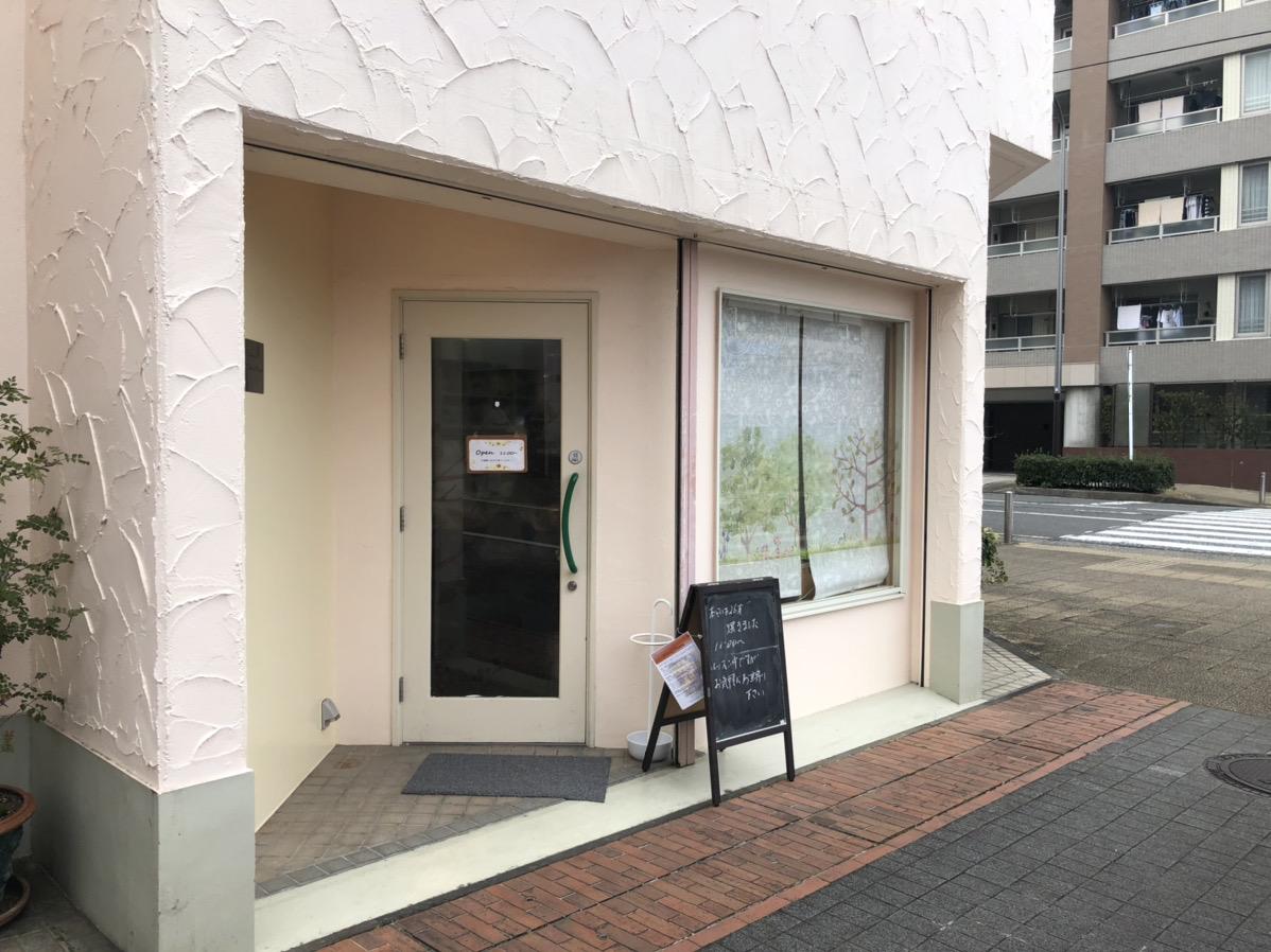 Yokohama Sun&Moon センター南